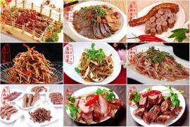 卤菜培训全能班:鸭脖培训、卤肉培训、凉菜培训、熟食培训