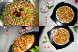 凉拌小菜花生米的做法[小草根家庭美食]