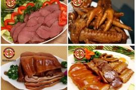 卤菜培训班:卤肉培训、卤鸭培训、卤蛋培训、熟食培训