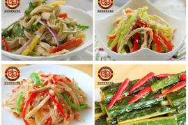 凉拌菜培训班:学凉拌菜-杭州哪里有凉拌菜培训