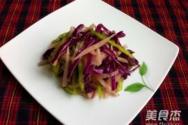 凉拌三丝的家常做法大全(紫甘蓝丝、尖椒丝、白萝卜丝)