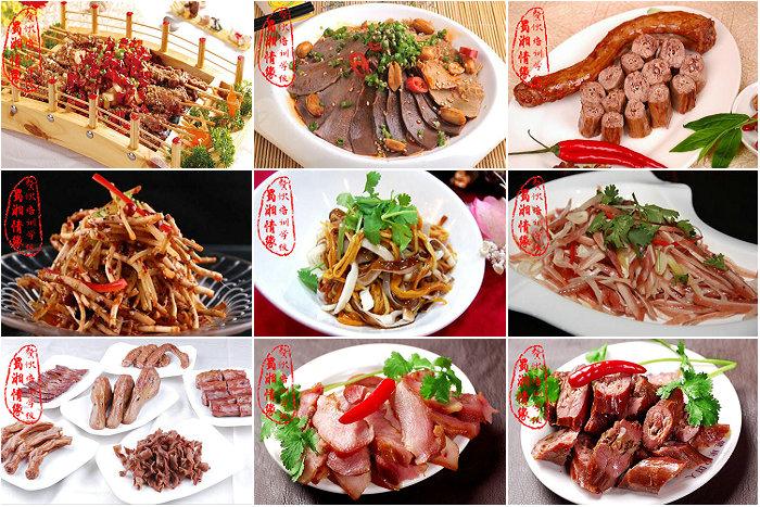 杭州卤菜培训班:鸭脖培训、卤肉培训、凉菜培训、熟食培训、夫妻肺片培训