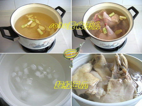 口水鸡的做法_口水鸡怎么做[文怡的博客](含红油做法)