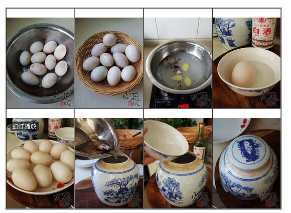 五香咸鸭蛋的做法_家庭五香咸鸭蛋怎么做[灯芯绒]