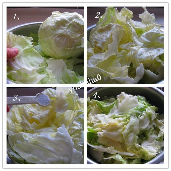 黄金泡菜の卷心菜的做法