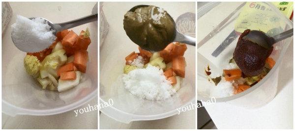 黄金泡菜の白萝卜的做法
